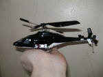 Airwolf / 130er